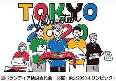 武田砂鉄 東京オリンピック開催1年前の問題点と懸念点を語る