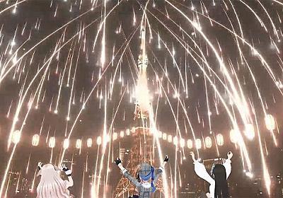 前代未聞の花火大会「東京タワー花火大会XR」レポート もこ田めめめ、星街すいせい、花鋏キョウが生バンドで熱唱 | PANORA