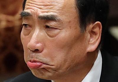 森友・籠池氏、財務省と大阪府に「ハメられた」可能性…崩れる「国有地払い下げ」説   ビジネスジャーナル