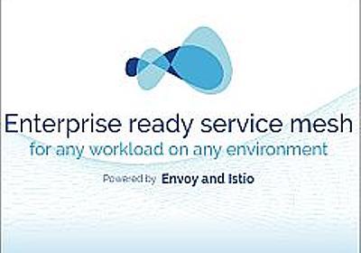 Envoy、Istioによるサービスメッシュのスタートアップ、Tetrateが正式デビュー:「エンタープライズサービスメッシュ」を提供へ - @IT