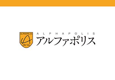 ダンジョンシーカー | アルファポリス - 電網浮遊都市 -