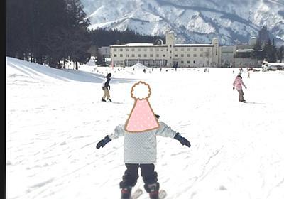【お出かけ】上の子(5歳)リフトデビュー@湯沢パークスキー場 - 共働き、両親頼れない!けど2人目産んじゃった(・ω・)ノ