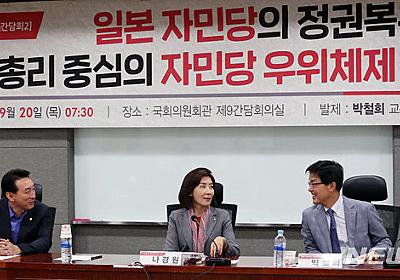 「安倍晋三に学べ!」といってる自由韓国党の支持層以外は全て9月の南北首脳会談を高評価してる - 誰かの妄想・はてなブログ版
