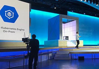 武闘派CIOが見どころをチェック 情シスのみんな、「Google Cloud Next '18」に行く準備はできてるかー! (1/2) - ITmedia エンタープライズ