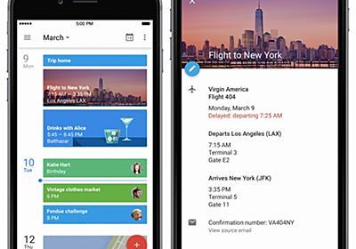 iPhone版Googleカレンダー、ついに登場 iCloudのカレンダーもサポート - ITmedia NEWS