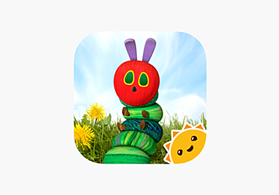 My Very Hungry Caterpillar AR on the AppStore
