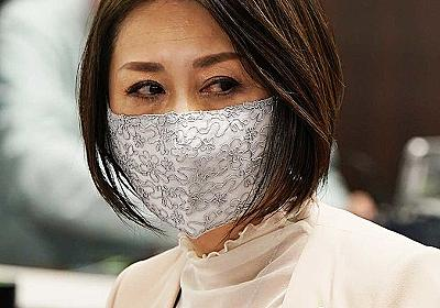 問題となった三原じゅん子副大臣の遅刻 欠席手続きを済ませていたと判明 - ライブドアニュース