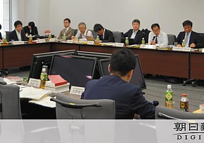 海賊版静止画のDL規制を 文化審議会が意見まとめる:朝日新聞デジタル