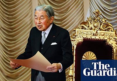 Big tech warns of 'Japan's millennium bug' ahead of Akihito's abdication | Technology | The Guardian