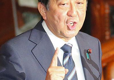安倍首相「改憲発議しないのは議員の怠慢」 自民会合で:朝日新聞デジタル