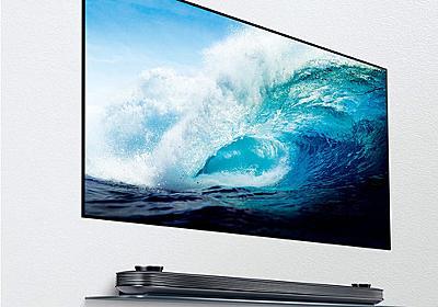 【家電】LG、薄さ3.9ミリ! 壁紙のような有機ELテレビを発売 : せかいのわす