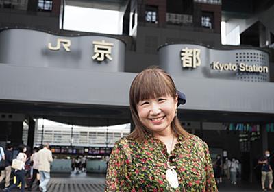 「京都タワーを見て育ったんです」。伝説の歌姫アリスセイラーが愛した「京都」駅【関西 私の好きな街】 - SUUMOタウン