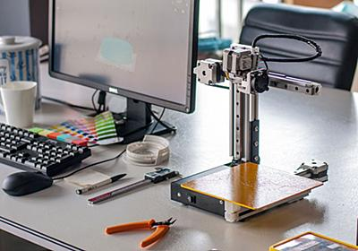 Cetus3D, at $199 get all you need to start 3D printing! by Cetus3D — Kickstarter