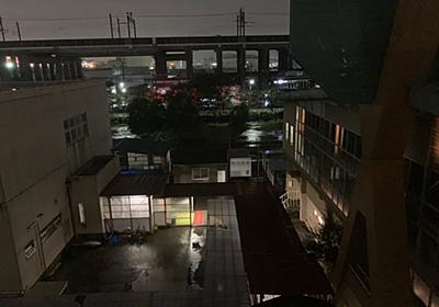 台風19号で避難して分かったこと (1/2) - ITmedia NEWS