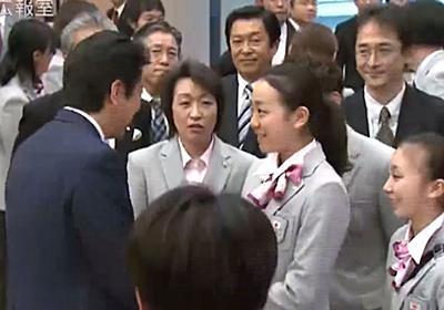 橋本聖子氏が「浅田真央選手に安倍首相とのハグ強要」と報道されたシーン、政府の動画に残っていた | ハフポスト