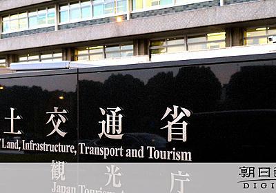 タカタ後継会社がシートベルト検査改ざん 製造国内首位:朝日新聞デジタル