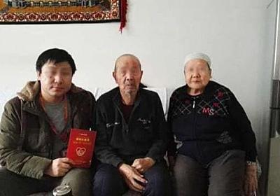 圧力をかけられた新疆ウイグル自治区の漢族の職員が首つり自殺 - ニュース