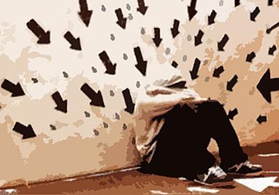 決して人が嫌いなわけじゃない。誤解されやすい「社交不安障害」の悩みと克服方法 : カラパイア