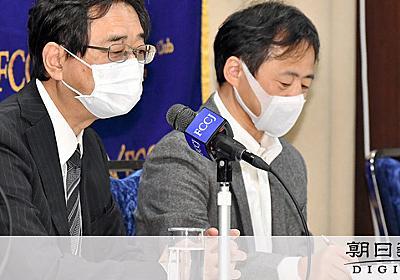 加藤陽子氏「従順でない人々を予め切る」 6人意見表明 [日本学術会議]:朝日新聞デジタル