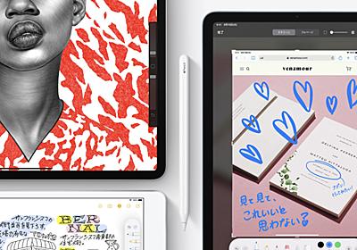 Apple Pencil第3世代が新型iPad Proと共に来週のイベントで発表か - こぼねみ