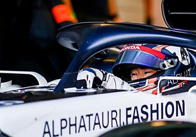 角田裕毅インタビュー(後編):F1デビューする2021年の抱負と故アントワーヌ・ユベールへの思い   F1   autosport web