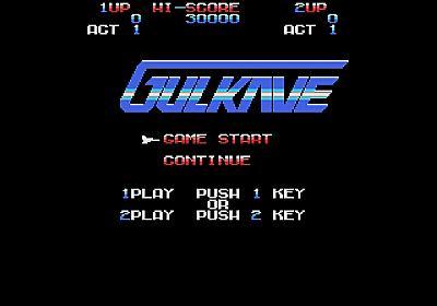 プロジェクトEGGで「ガルケーブ(MSX版)」が配信開始