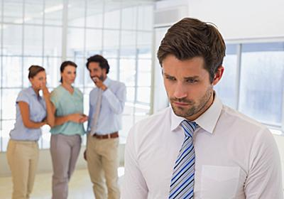 「頭の良い人は差別をしない?」—北米最新研究で論争 - まぐまぐニュース!