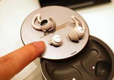 Boseの安眠支援ワイヤレス耳栓「Sleepbuds」ミニレビュー+開発者QA。ノイズキャンセル不採用の理由は? - Engadget 日本版