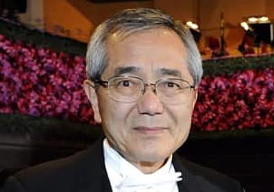 ノーベル賞の根岸英一さんが死去 85歳、2010年に化学賞   共同通信