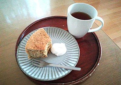 紅茶のシフォンケーキ - 葉月日記