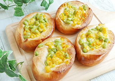 季節のものを美味しく食べたい!枝豆とコーンのパン♪ - ふぁそらキッチン