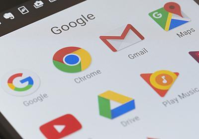 Googleの新しいクラウドストレージ「Google One」はお得か? 比較してみた | ライフハッカー[日本版]