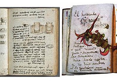有名作家、アーティスト、科学者など15人の手書きのノート : カラパイア