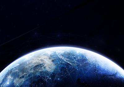 Azure Space: Powering innovation on Earth and beyond