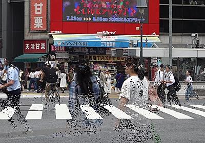 渋谷の交差点から人をじわじわ消す :: デイリーポータルZ