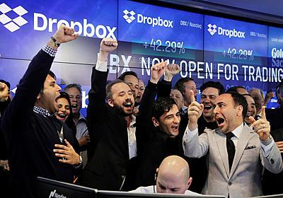 Dropboxが「バーチャルファースト」企業宣言。永久リモートを基本に、社員の交流専用スタジオも開設   Business Insider Japan