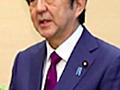 安倍政権がジャパンライフへの立入検査を潰していた! 検査取りやめを「本件の特異性」「政治的背景」と説明する消費者庁の内部文書|LITERA/リテラ