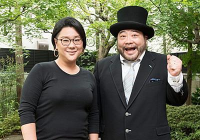 「女子」と「おじさん」が示す日本人の思考停止   テレビ   東洋経済オンライン   経済ニュースの新基準