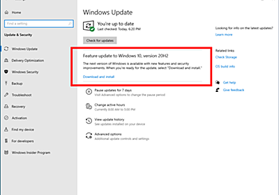 Windows 10 October 2020 Updateが完成 - PC Watch