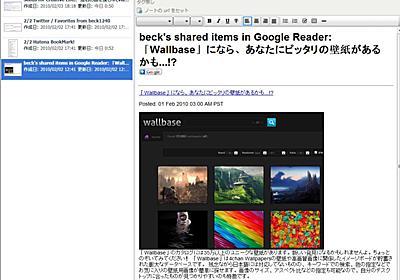 Evernoteに全て集約したい理由ともっと大切な事について: Hacks for Creative Life!