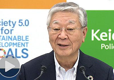 経団連会長、就活ルール廃止に言及「日程采配に違和感」  :日本経済新聞