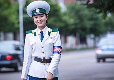 「スリーパーセル」はやはり存在する!初沢亜利・三浦瑠麗の北朝鮮対談 | DOL特別レポート | ダイヤモンド・オンライン