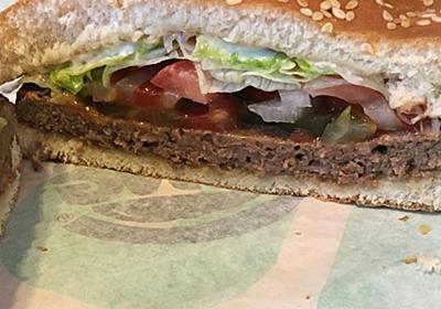 人工肉バーガーを食べてきました!|松井博|note