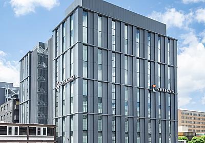 「ホテル京阪 京都駅南」2020年7月1日開業   HotelBank (ホテルバンク)