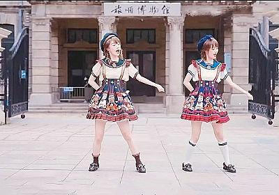 ロリータ服で踊る中国YouTuberに批判殺到 撮影場所の「旅順」巡り指摘 - ライブドアニュース