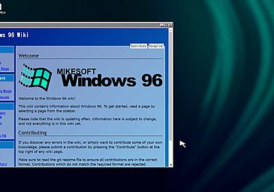 「Windows 96」が登場、往年の名OSを彷彿とさせる架空のWindowsにブラウザからアクセス可能 - GIGAZINE