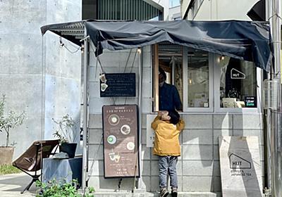 初めての子育てをやさしく包み込んでくれた、おだやかな街「江古田」 - SUUMOタウン