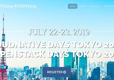 Cloud Native Days Tokyo 2019 -2019年7月22-23日参加レポート - silverbirder blog