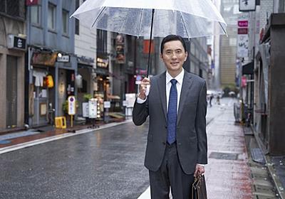 ドラマ「孤独のグルメ」Season8の放送決定!松重豊「一昨日妻から知らされた」(コメントあり) - コミックナタリー