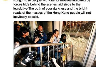 香港デモ「中国政府が情報操作」 ツイッターが公表  :日本経済新聞